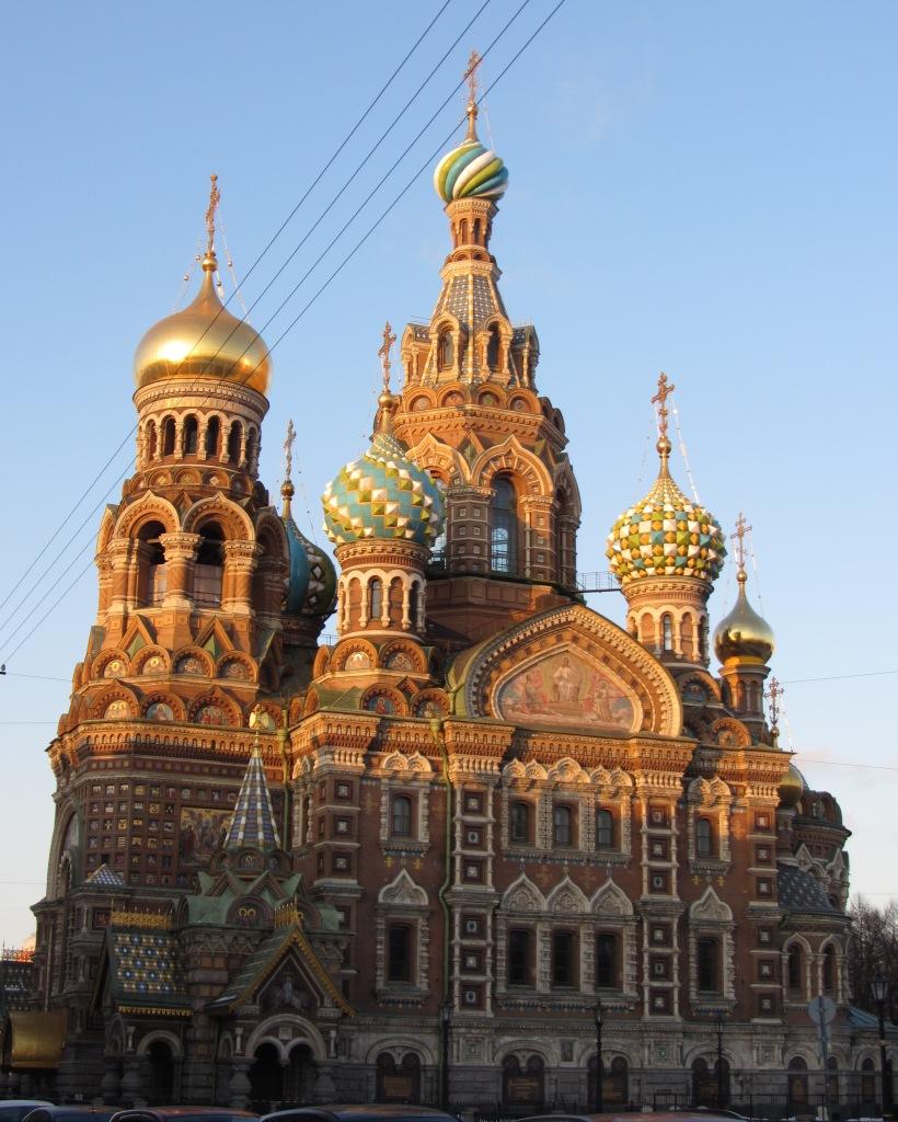 Государственный музей-памятник «Спас-на-Крови» на закате, Церковь музей Санкт Петербурга.