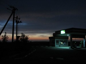 Где переночевать в дороге, ночлег на трассе.