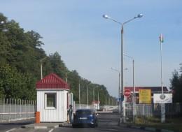 Как пересечь границу, как надо проходить границу, Белоруская таможня.