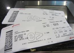 авиабилет в Бразилию, летаем Swiss International Air Lines