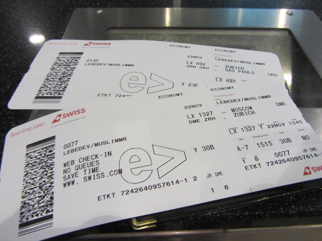 Купить билет на самолет в симферополь из воронежа