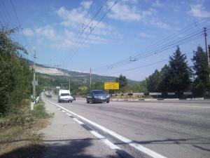 Велотуризм отчет, Велотуризм Крым, Велосипедное путешествие,