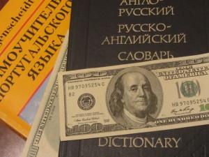 Заработок на переводе, Рерайтинг переводы, Как заработать на переводах,