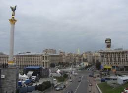 Киев в сентябре, Путешествие в Киев осенью.