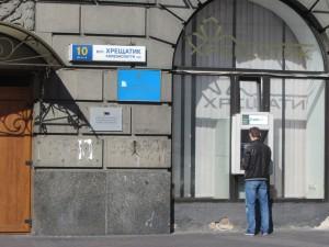Банкомат на евромайдане в киеве