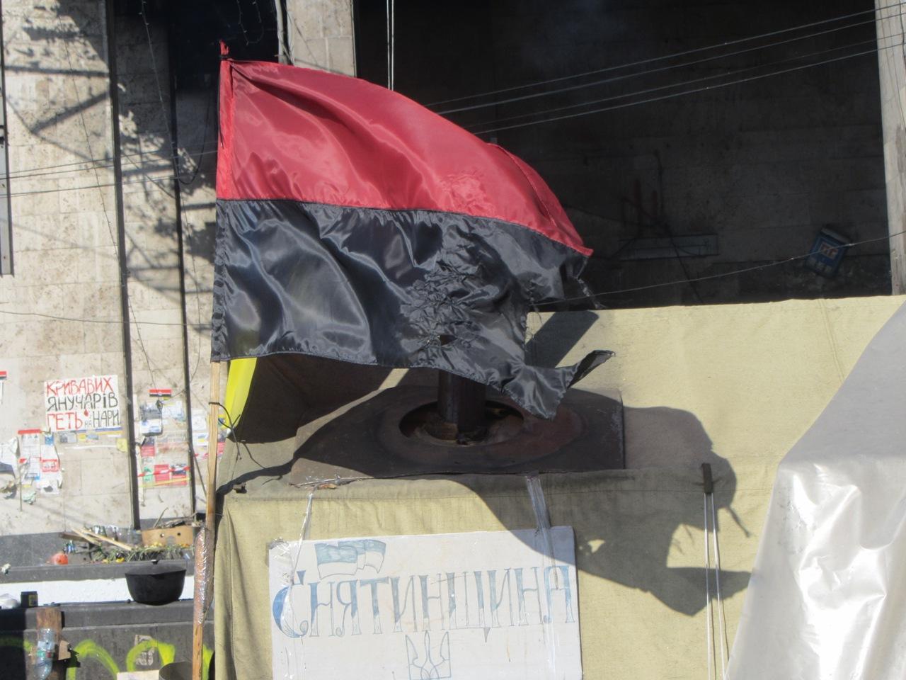 Флаги ОУН УПА на евромайдане, фашизм на майдане