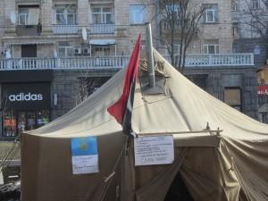 новое ОУН на майдане в Украине