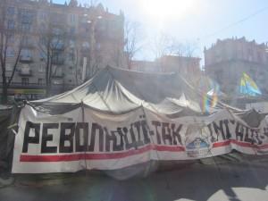 Палаточный городок на евромайдане в Киеве