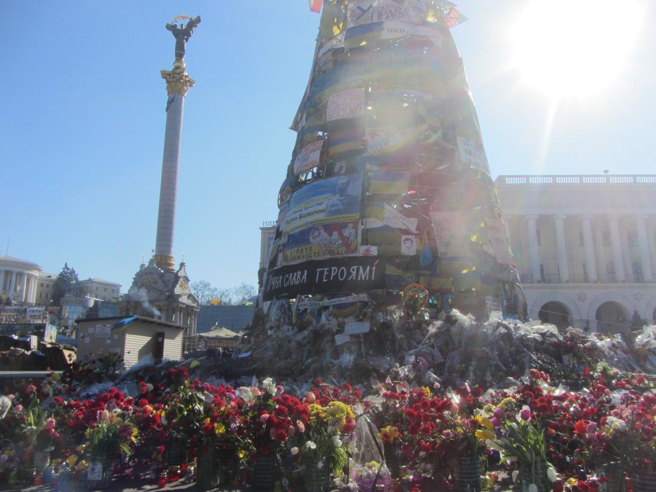 Фото Евромайдана в Киеве, Майдан независимости сегодня,