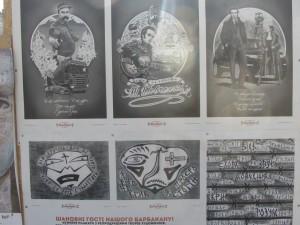 шаржи и интересные зарисовки на известных украинцев на майдане в киеве