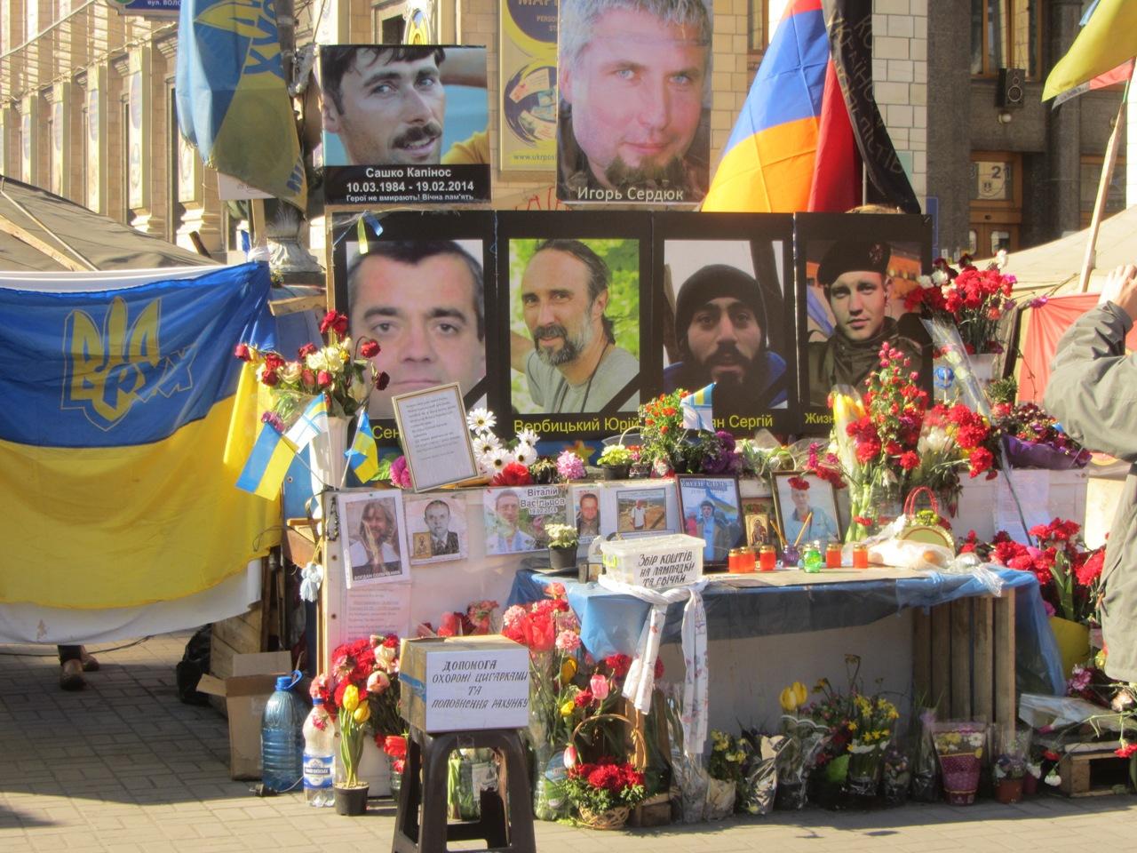 фотографии тек кто погиб защищая майдан независимости в киеве