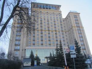 международный заговор в Украине