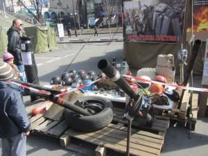 музей оружия евромайдана, оружие на майдане фото