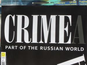 Пропаганда против России на майдане