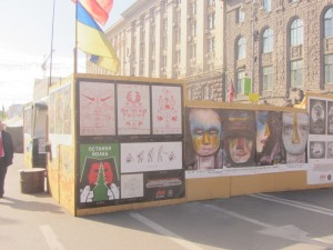 propaganda on Independence Square in Kiev photo (4)