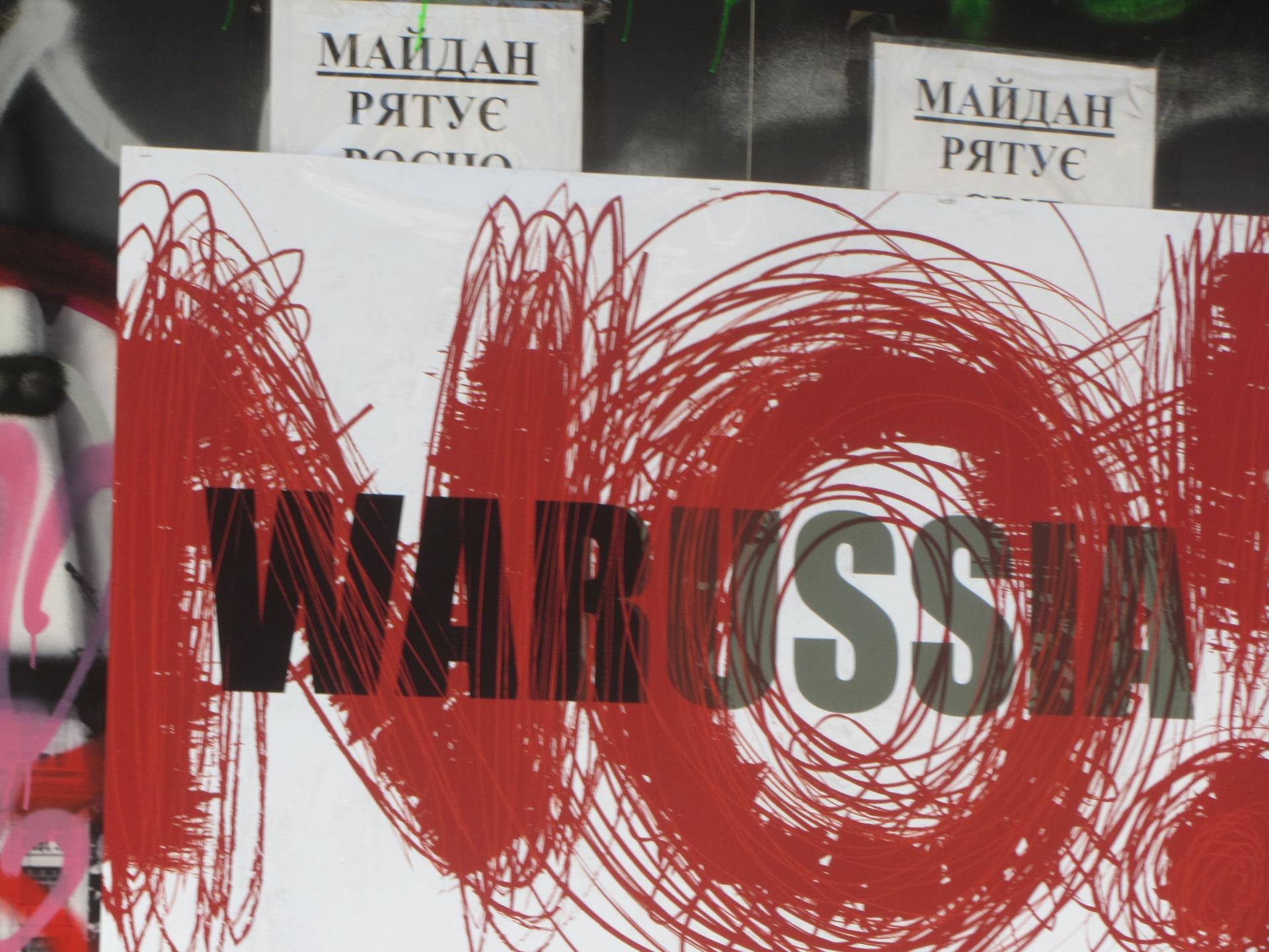 Информационная война против России и Украины.