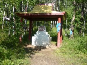 стела с тибетскими мантрами, Mantra