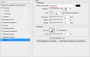 Процесс создания логотипа для сайта в фотошопе, logos 3