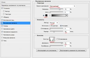 Процесс создания логотипа для сайта в фотошопе, logos 5