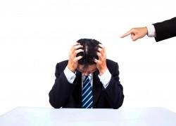 Привычки неудачников, Привычка слушать скептиков,