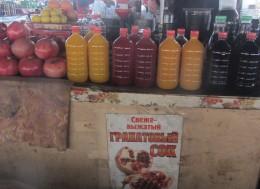 Гранатовый сок для кормящих мам, Как пить гранатовый сок, Гранатовый сок при давлении, Гранатовый сок отзывы, Гранатовый сок для женщин, Вред гранатового сока, Как приготовить сок граната в домашних условиях,