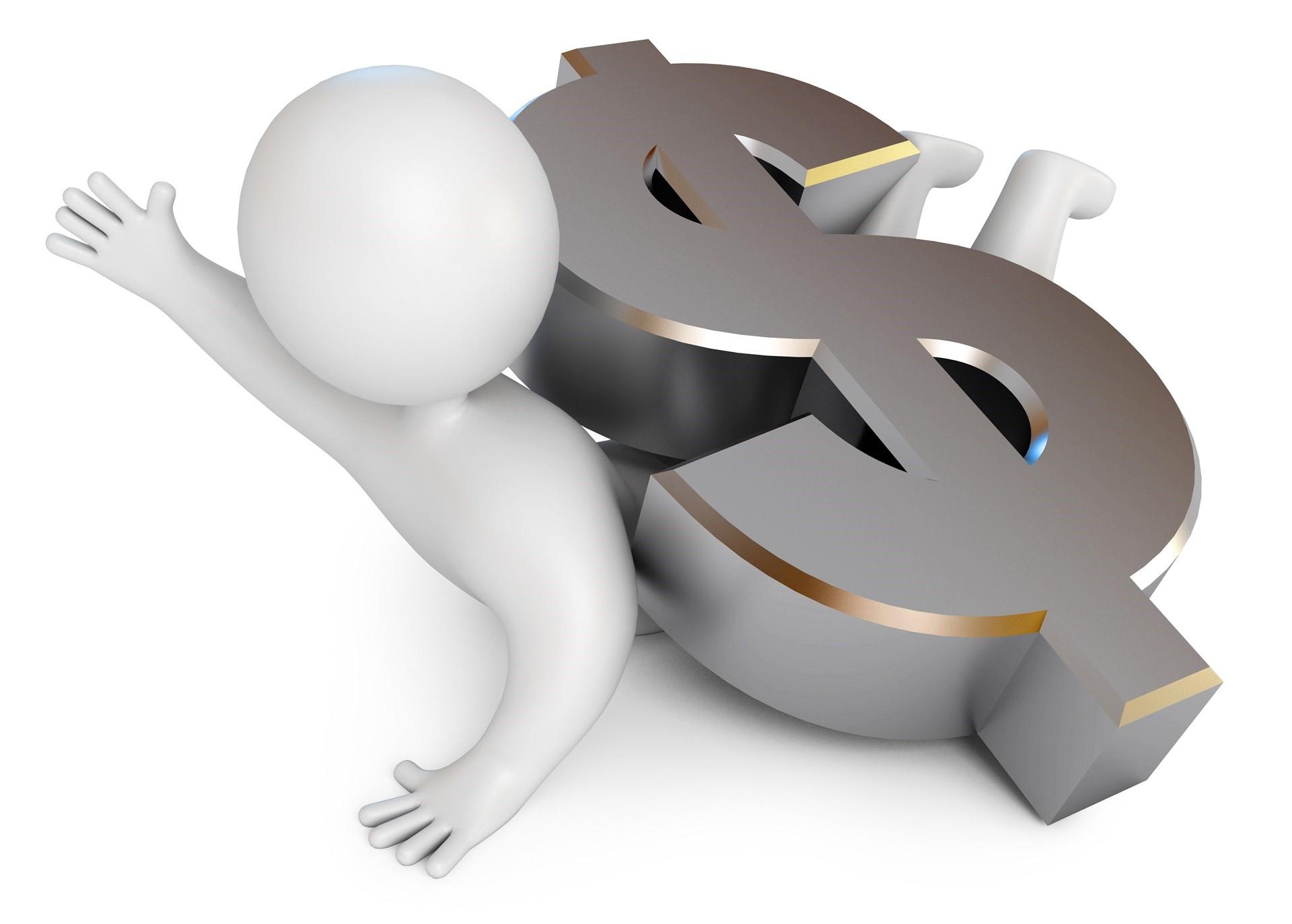 Брать ли Потребительский кредит, брать ли кредит.
