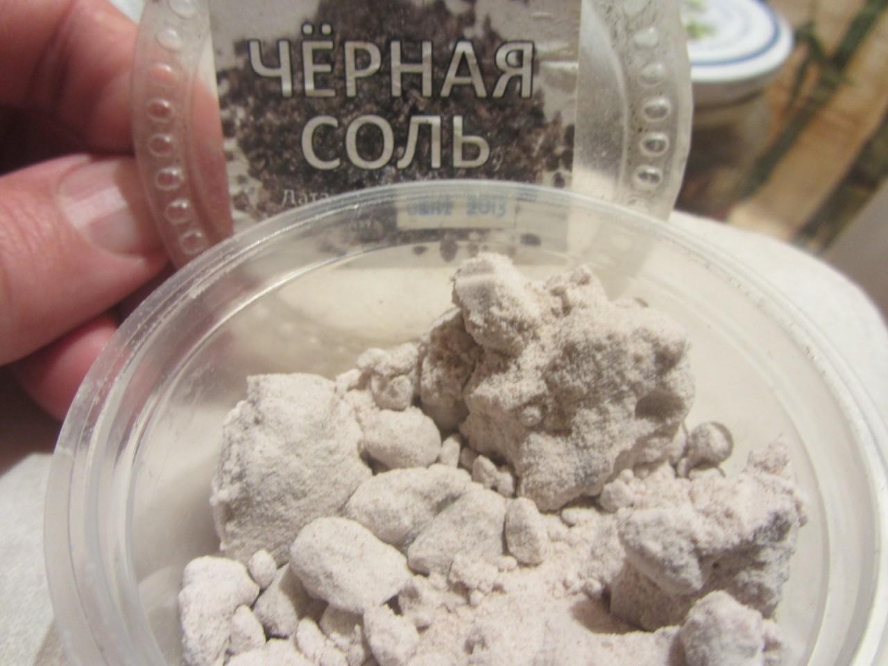 Польза черной соли, Черная соль в медицине и Аюрведе, Вред черной соли, Лечение четверговой солью,