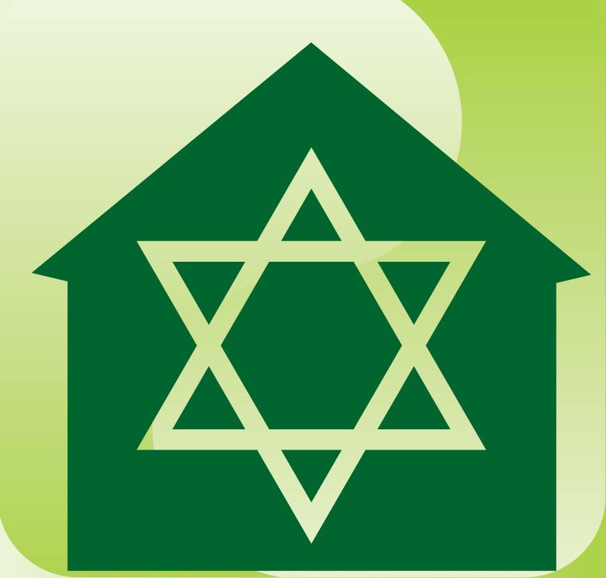 Исторические корни иудаизма,