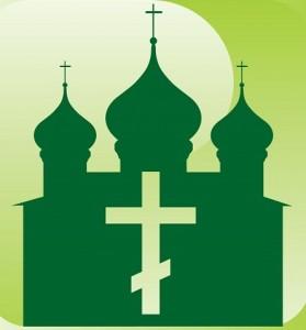 Направления или традиции в Православии,