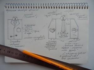 Пошаговый Мастер класс создания открытки в виде пиджака