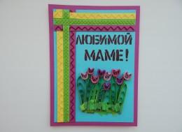 Вышивание бумажных лент для создания хенд мейд открыток,