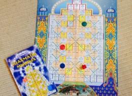 Настольная эзотерическая игра Змеи и Лестницы (Лила), Что такое игра «Змеи и Лестницы», «Лила», «Шахматы мудрых», Суть настольной игры лила (змеи и лестницы),