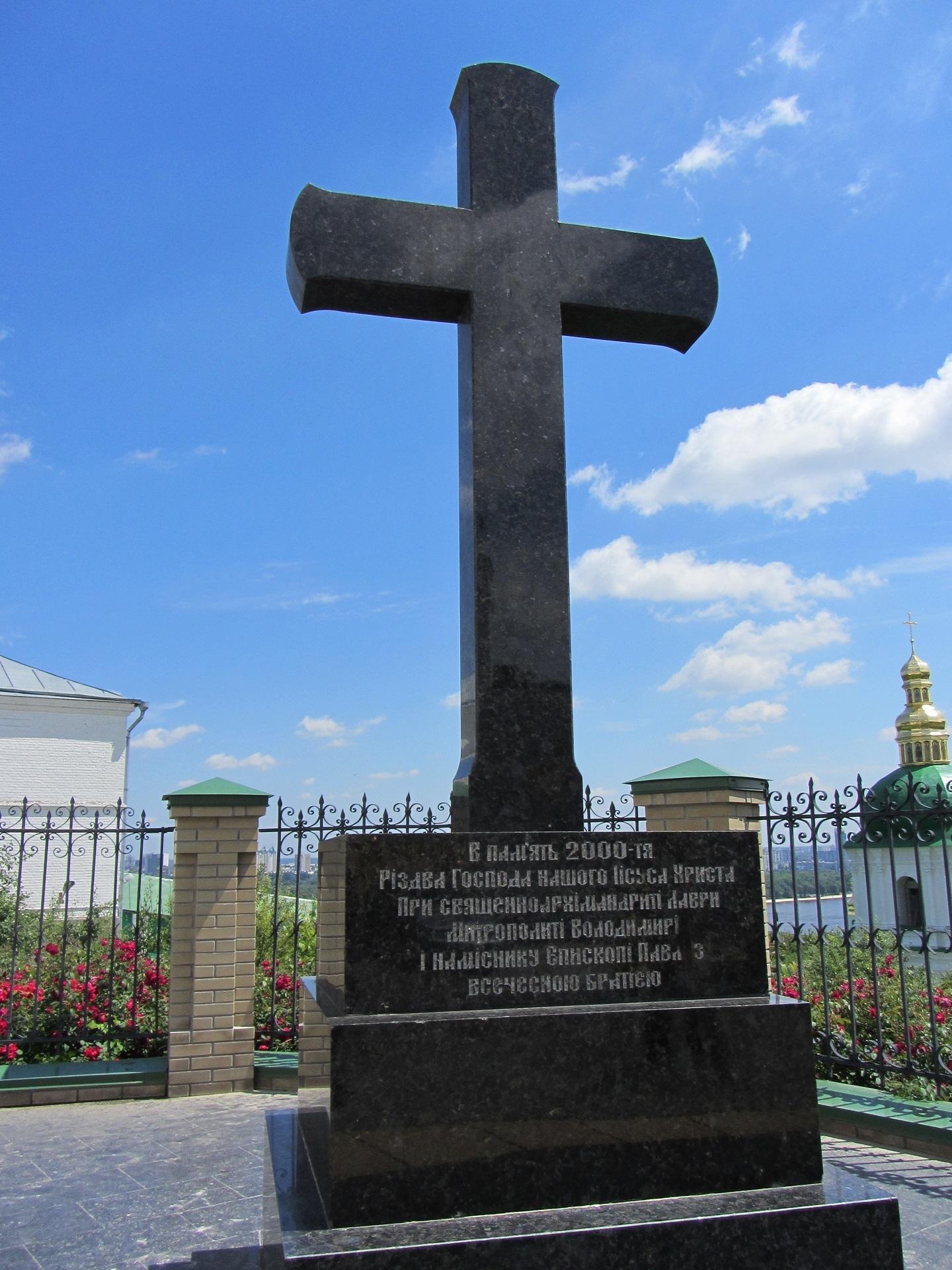 Посещение храма на Радуницу, Обряды и традиции праздника Радуница, Как вести себя на кладбище на Радуницу,