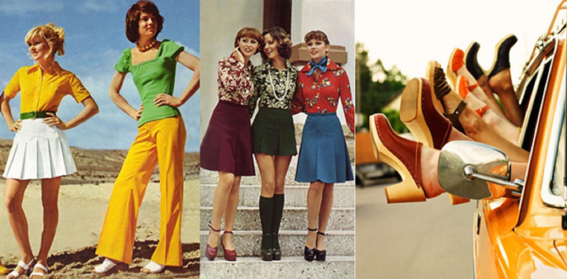 Модная одежда 70-х 80-х