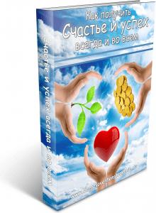 hands_book