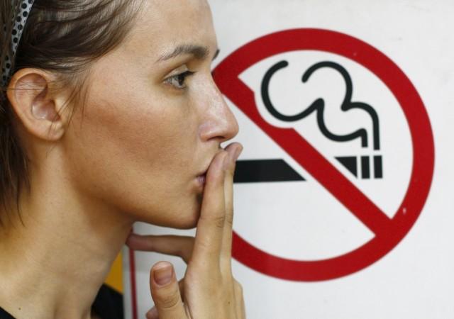вред курения, как бросить курить, смертность от курения, курение и его суть, человек попадает в зависимость, цель своего рождения, зависимость от курения, защитные функции человека, слабеет иммунитет, курение это ловушка, человек может бросить курить